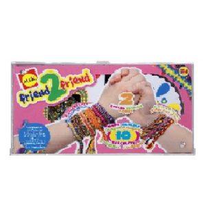 Friend 2 Friend Bracelets