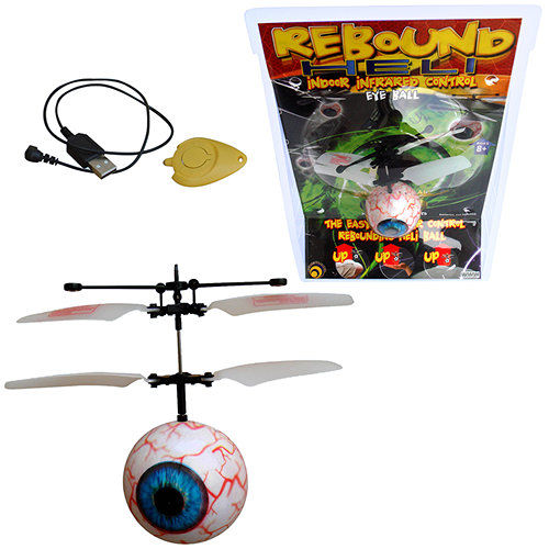 Rebound Heli Eye Ball